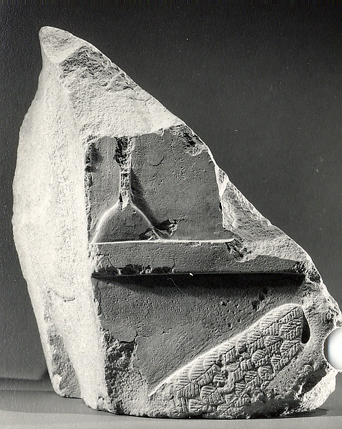 Relief fragment from a row of vulture figures