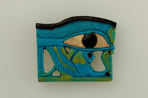 Wedjat Eye Amulet