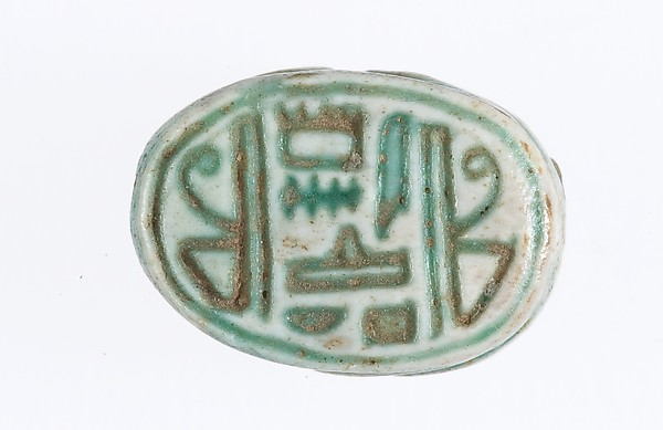 Scarab Inscribed With the Name Amenhotep Flanked by Two Red Crowns