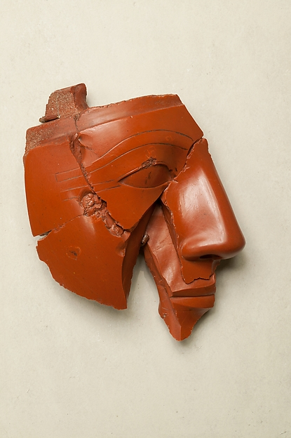 Fragmentary Head of a King
