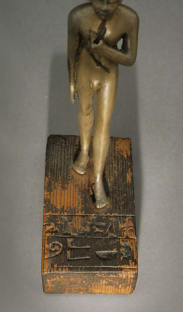 Statuette of the Child Amenemhab