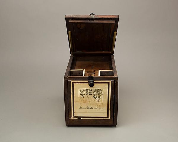 Cosmetic Box of Kemeni