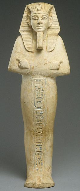 Shabti of Merneptah