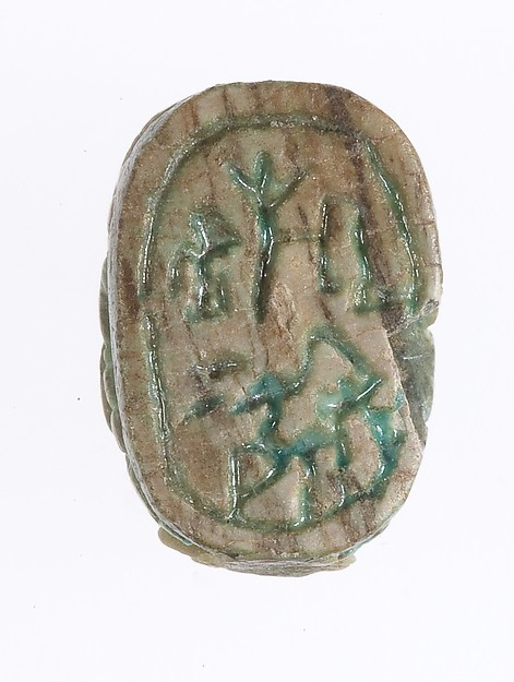 Scarab Inscribed For the Scribe Djehutymose
