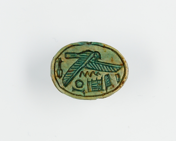 Scarab Inscribed With the Name of Amun-Re