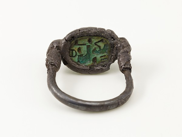 "Scarab Finger Ring Inscribed ""God's Wife Hatshepsut"""