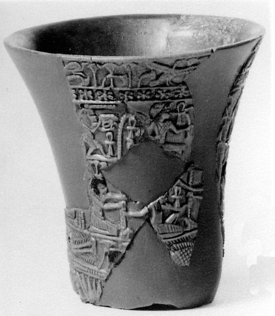 Reconstructed lotiform chalice