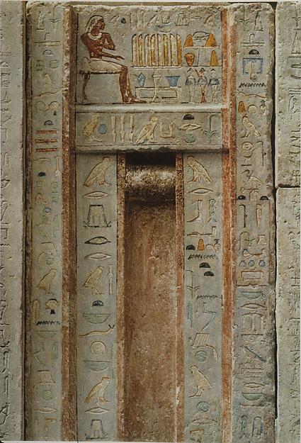 West wall of the chapel of Kaemsenu with niches for Iretnub, Kaemsenu and Werdjedptah