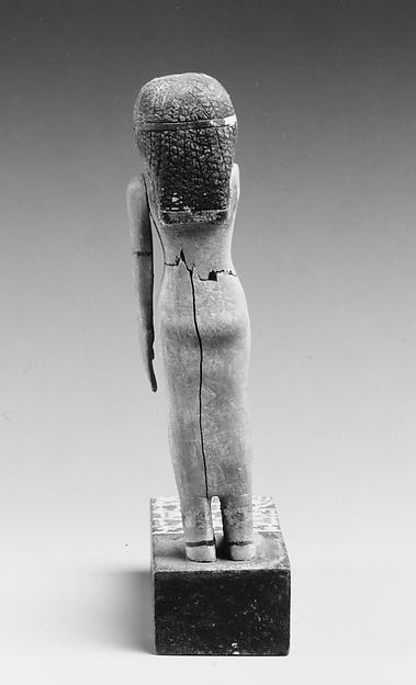 Statuette of Lady Dedetamun
