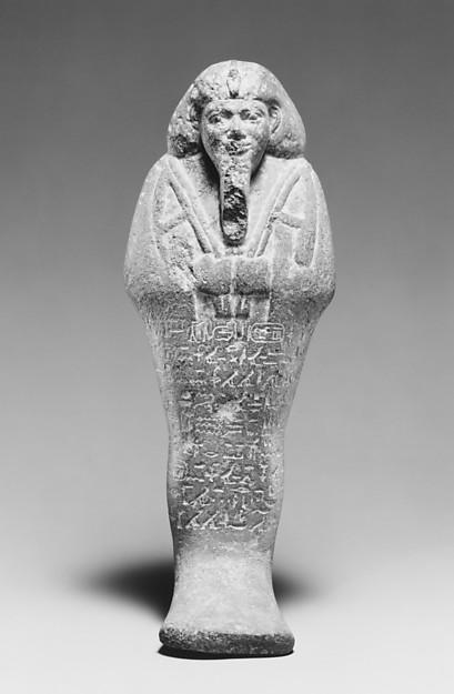 Shabti of Taharqo