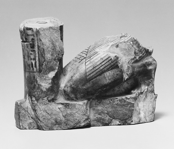 Statuette of King Shabaqo
