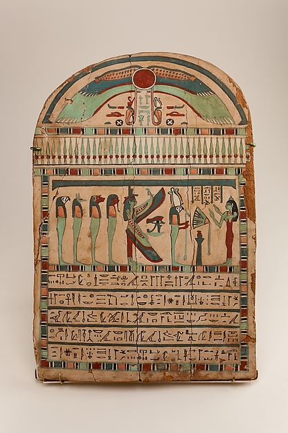 Stela of the Lady of the House, Tabiemmut