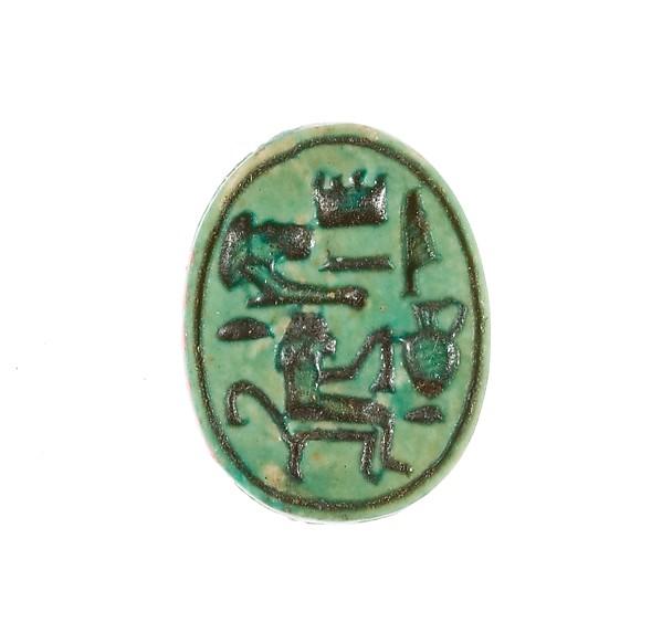 Scarab Inscribed Hatshepsut United with Amun