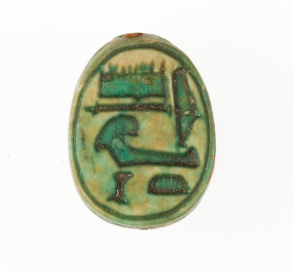 Scarab Inscribed with the Name Hatshepsut