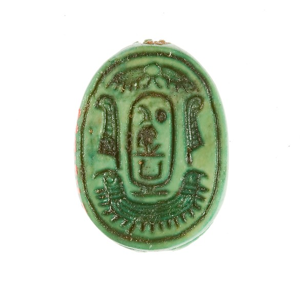 Scarab Inscribed for Maatkare (Hatshepsut)