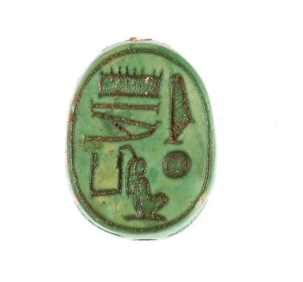 Scarab for Maatkare (Hatshepsut), Beloved of Amun