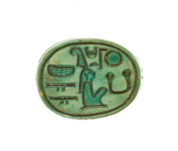 """Scarab Inscribed """"God's Wife Maatkare, Lady of the Two Lands"""