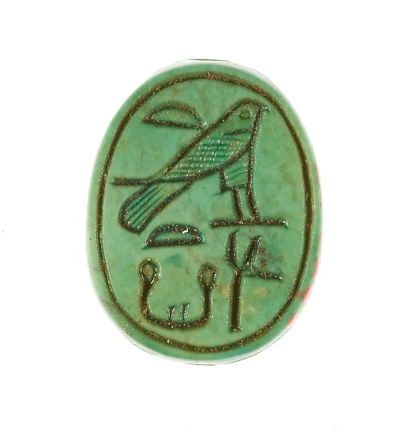 "Scarab Inscribed for the ""Female Horus, Wosretkau"""