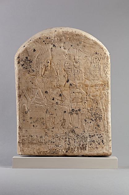 Stela of Qenamun worshipping Amenhotep I and Senwosret I
