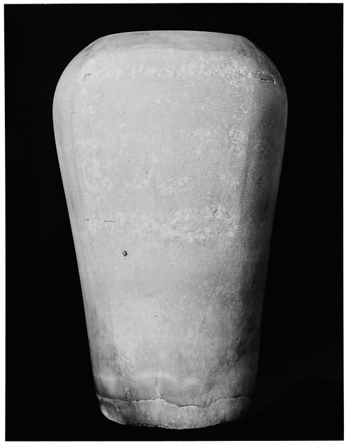 Canopic Jar (with lid 30.8.54)