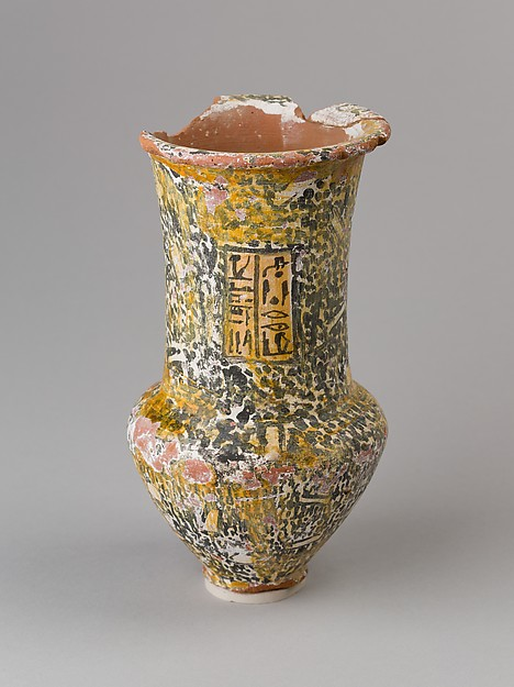 Open-mouth Jar Inscribed for the Storehouse-Keeper of Amun Mery