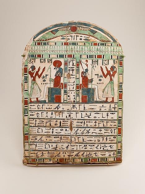Stela of the Temple–Servant of Amun, Irtihareru