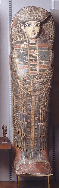 Rishi coffin