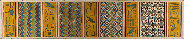 Ceiling Decoration, Tomb of Tjay