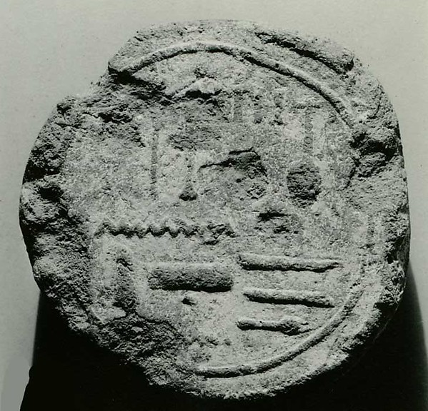 Funerary Cone of the Fourth Prophet of Amun Neferhotep