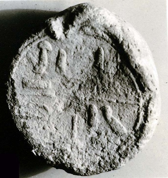 Funerary Cone of the Doorkeeper of Amun Amenhotep