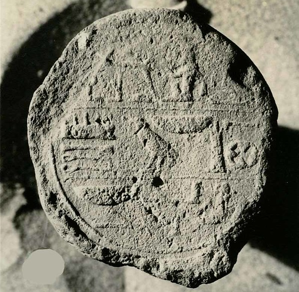 Funerary Cone of the Overseer of Works of Montu Nebwa