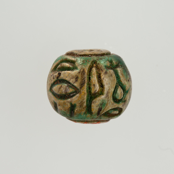 Bead Inscribed for the King's Wife (Ahmose-)Nefertari