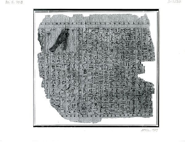 Sheet from the Papyrus of Amenhotep