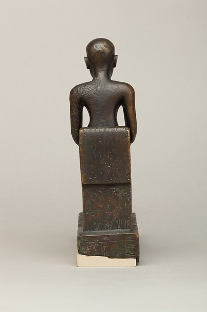 Imhotep, donated by Padisu