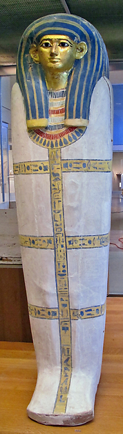 Coffin of Harmose