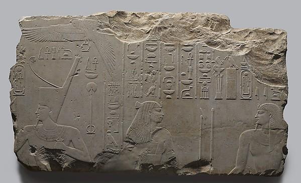 Relief of Seankhkare Mentuhotep III and the Goddess Iunyt