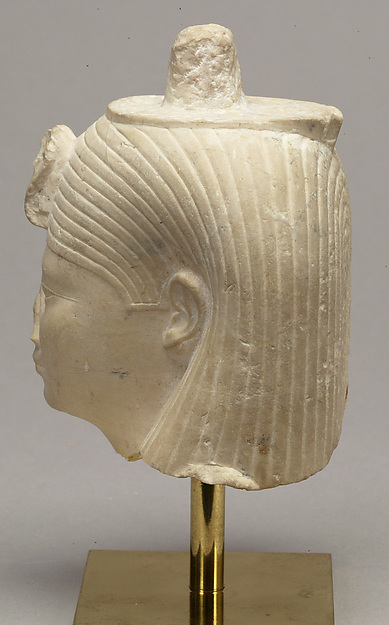 Head Attributed to Arsinoe II