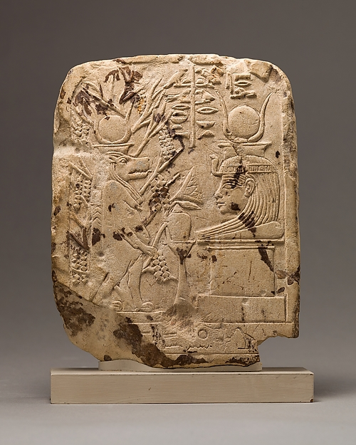 Votive stela with figures of Goddesses Taweret and Mut of  Isheru