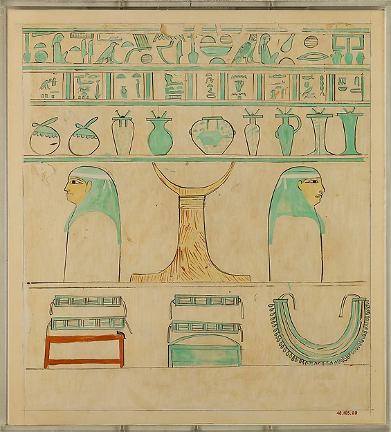 Facsimile of the painting at the head end of the sarcophagus of Aashyt