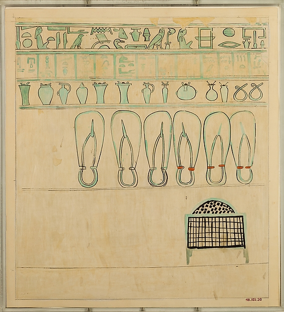 Facsimile of the painting on the inside of the foot end of the sarcophagus of Aashyt