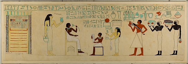 Facsimile of the painting on the inner front side of the sarcophagus of Aashyt