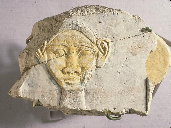 """Relief Fragment , """"hr"""" hieroglyph"""
