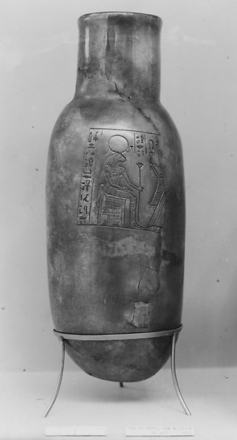 Jar with offering scene