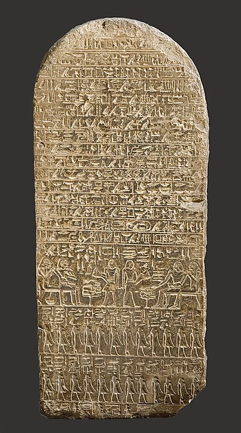 Stela of the Overseer of Sculptors Shensetji