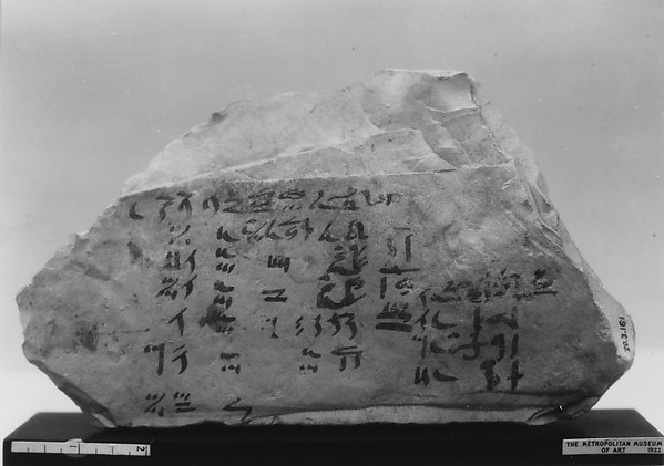 Account Ostracon