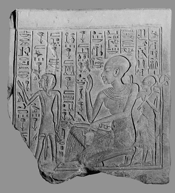 Stela of Hatiay