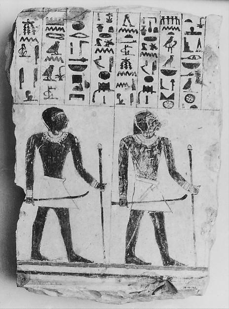 Stela of Intef and Nesumontu