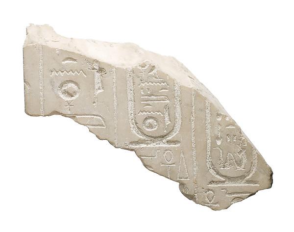 Inscribed fragment