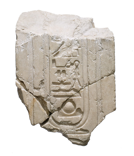 Back pillar of Torso with Aten cartouches