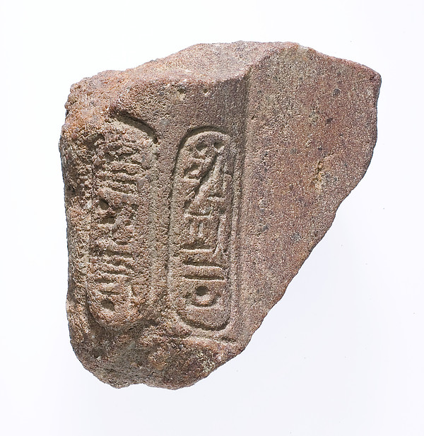 right arm with Aten cartouches